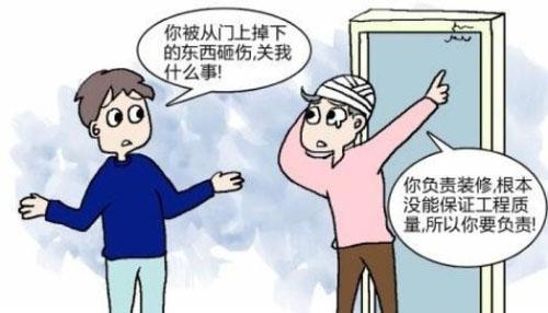 广州装修公司 装修公司与施工队的差别